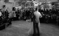 Hochzeitsband Baden-Württemberg buchen